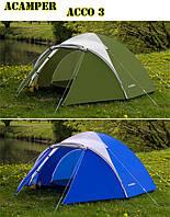 Палатка туристическая новая Acamper Acco 3 двухслойная клееные швы Синяя