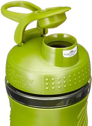 Спортивная бутылка-шейкер BlenderBottle SportMixer 590ml Moss Green (ORIGINAL) , фото 2