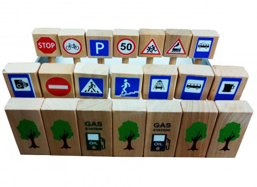 Игровой набор Деревянные дорожные знаки 11021