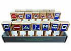 Игровой набор Деревянные дорожные знаки 11021, фото 2