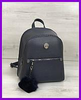 Женский молодежный городской рюкзак WeLassie Бонни с пушком синий, фото 1
