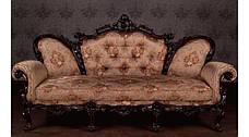 Комплект меблів Елія Джакар, м'які меблі, меблі в тканини, комплект меблів, фото 3