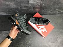 Мужские кроссовки Nike Air Vapormax Plus,текстиль,серые, фото 3