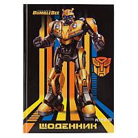 Дневник школьный Kite Transformers TF19-262-2, твердая обложка