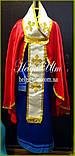 Дитячий костюм Св. Миколая 128-134 - ПРОКАТ у Львові, фото 2