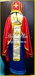 Дитячий костюм Св. Миколая 128-134 - ПРОКАТ у Львові, фото 4