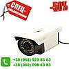 Камера наружного видеонаблюдения CCTV HD Digital Video Camera340, фото 4
