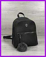 Женский молодежный городской рюкзак WeLassie Бонни с пушком серый, фото 1