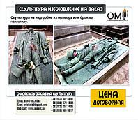 Памятники из гранита, мрамора. Изготовление надгробий.
