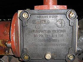 Выключатель ВП-701У  і =1:50  380В,3А