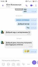 viber_image_2019_04_17_18.02.58.jpg