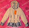 Демисезонная куртка Z-605 бежевая