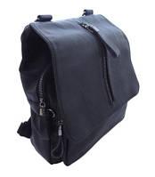 Рюкзак сумка кожаная женская, фото 1