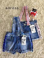Подростковые джинсовые шорты на девочку S&D