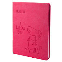 """Дневник школьный Kite K19-264-1 """"I meow you"""", твердая обложка, PU-1"""
