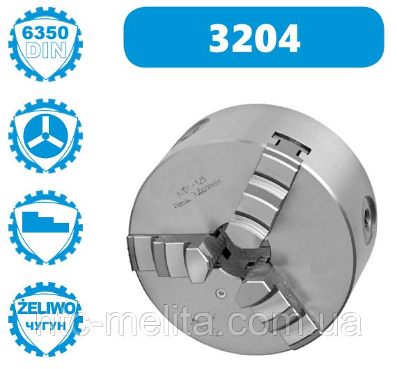 Патрон токарный 3х кулачковый 3204-250