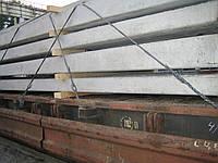 Железобетонная опора марки СВ 95-2.0