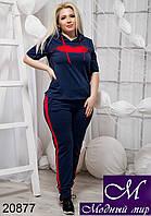 Красивый летний спортивный костюм большого размера (р. 48, 50, 52, 54) арт. 20877