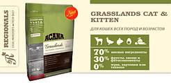 ACANA GRASSLANDS CAT & KITTEN беззерновой корм для кошек и котят 1.8кг