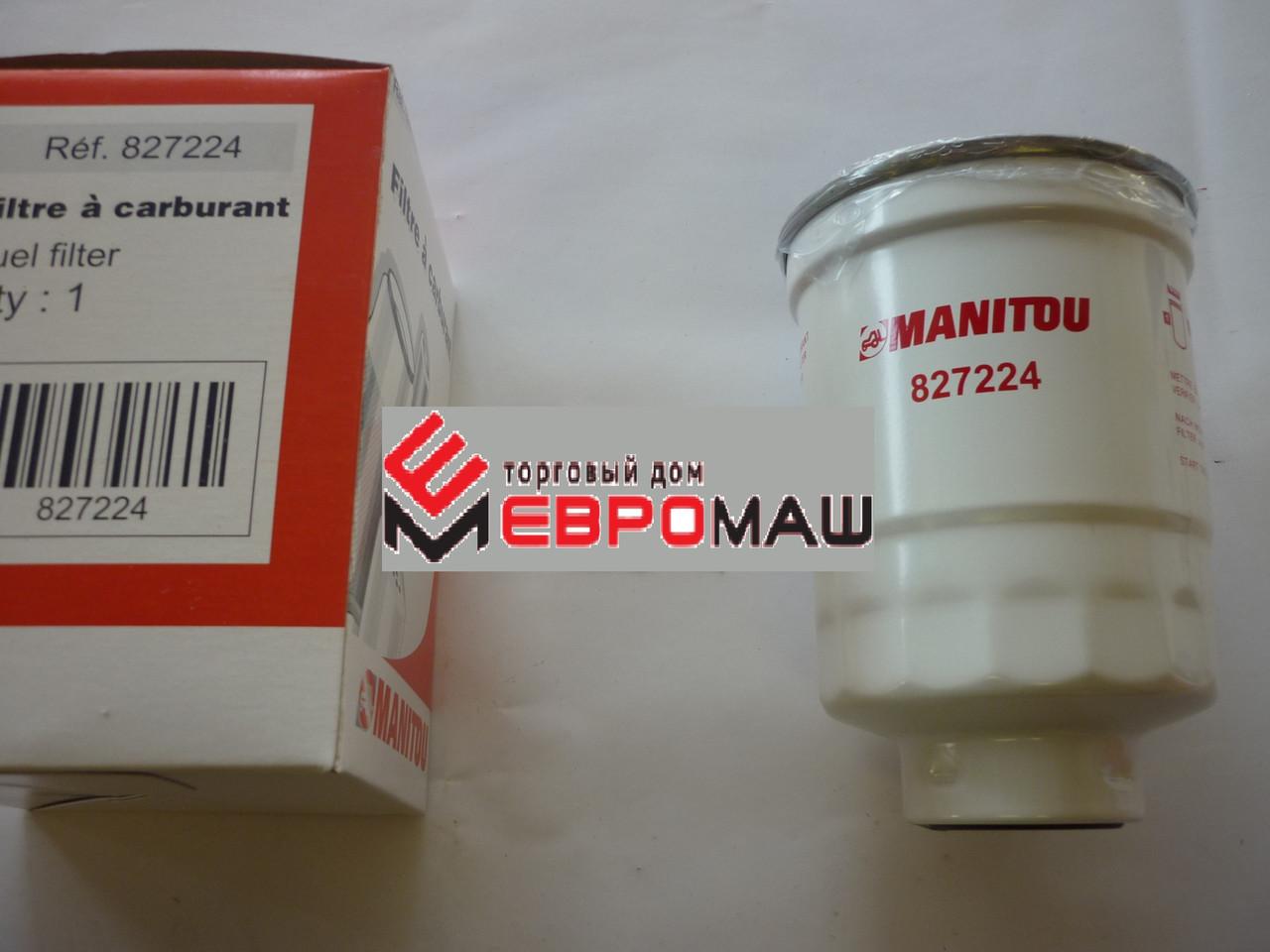 827224 Фильтр топливный грубой очистки Manitou (Маниту) OEM (оригинал)