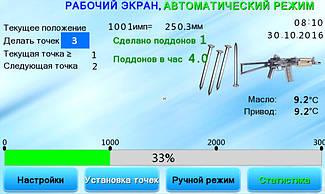 Автоматизация гвоздезабивного станка СТОРТИ 6