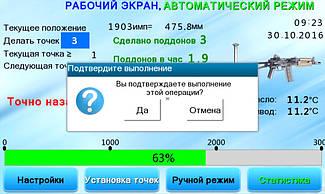 Автоматизация гвоздезабивного станка СТОРТИ 8
