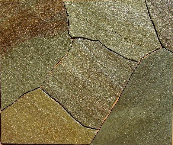 Песчаник жёлтый коричневый H-20 мм - «КИРПИЧЪ» в Харькове