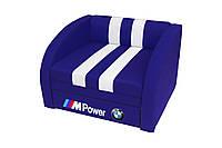 Раскладное кресло кровать Смарт синий