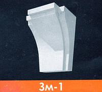 Декоративный замковый камень ЗМ-1