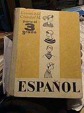 Підручник іспанської мови. Для 3-го класу з викладанням ряду предметів іноземною мовою. Канонич. 1978.
