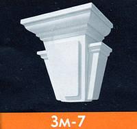 Декоративный замковый камень ЗМ-7