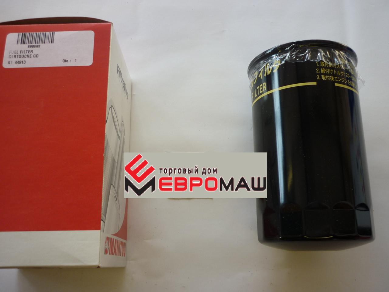 898983 Фильтр топливный Manitou (Маниту) OEM (оригинал)
