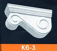 Кронштейн Кб-3