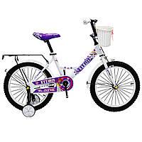 Горный детский велосипед Titan Classic 20″