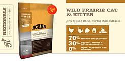 ACANA WILD PRAIRIE СAT & KITTEN беззерновой корм для кошек и котят 0.34кг