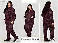 Женский сортивный костюм от 52 до 64 размера