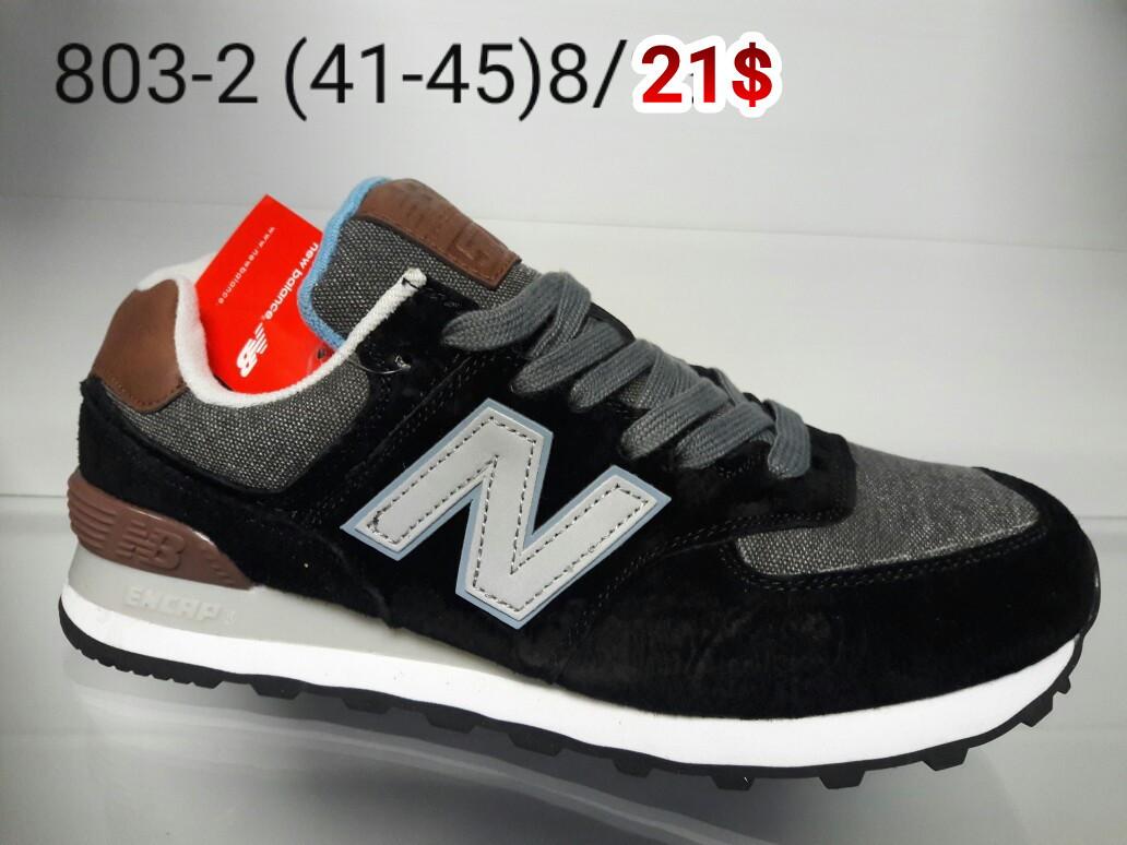 chaussures de sport 52b52 2d634 Мужские кроссовки от New Balance оптом , Мужские кроссовки от New Balance