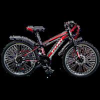 Детский горный велосипед Titan Focus 24″