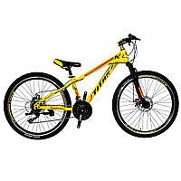 Детский горный велосипед Titan Maxus 26″ NEW 2018