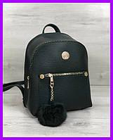 Женский молодежный городской рюкзак WeLassie Бонни с пушком зеленый, фото 1