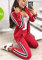 Женский спортивный прогулочный костюм смарт на замке с двухцветными лампасами L-ка красный