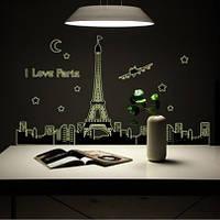 Интерьерная наклейка на стену Париж (светонакопительная)