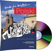 Польский язык / Krok po kroku / Podręcznik+CD, 2. Учебник с диском / Glossa