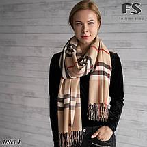 Бежевий стильний шарф двосторонній, фото 2