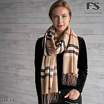 Бежевый стильный двусторонний шарф, фото 2