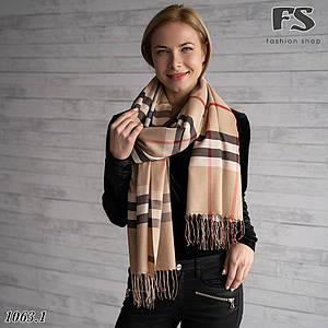 Бежевый стильный двусторонний шарф Burberry (реплика)