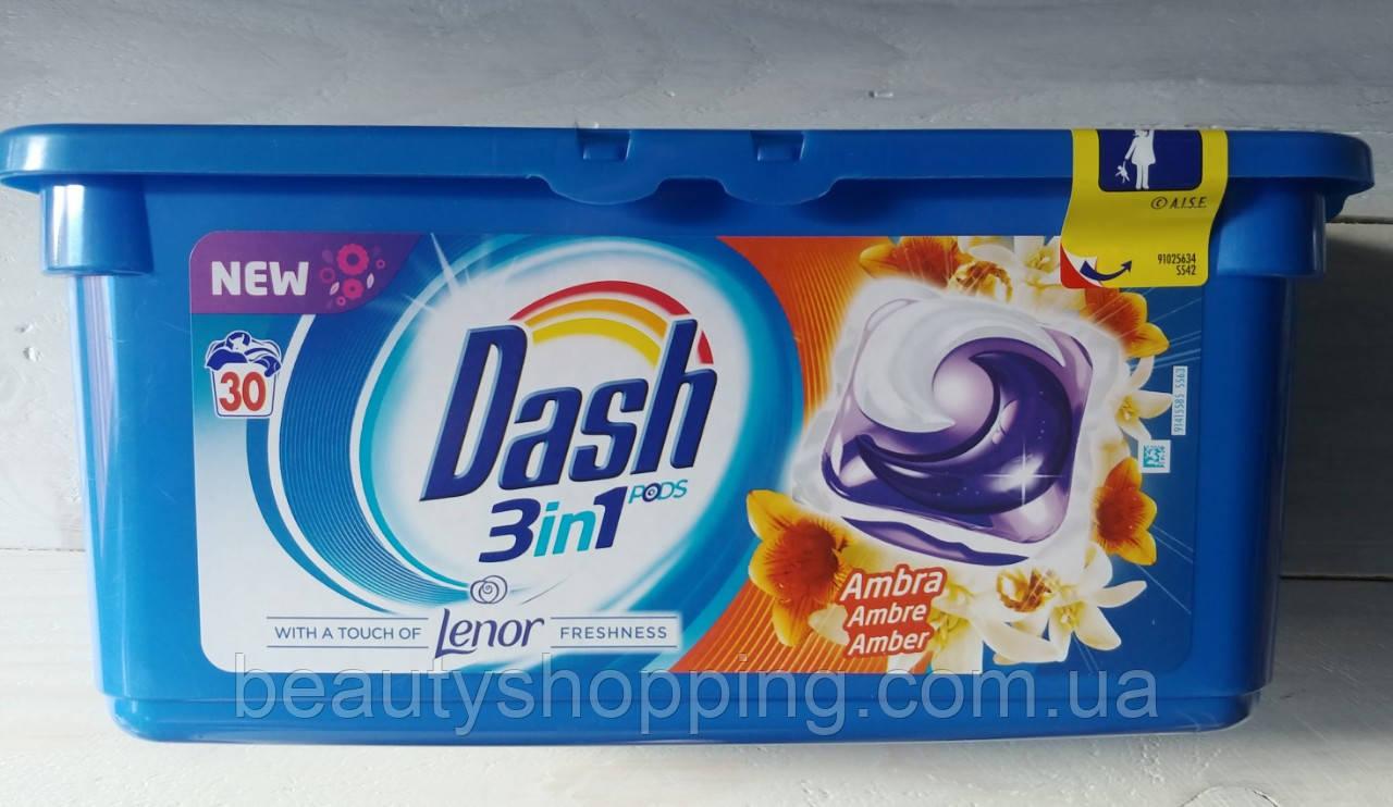 Dash perles капсулы для стрики 3в1 30 шт