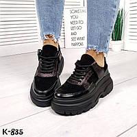 Женские черные кожаные кроссовки Elite, фото 1