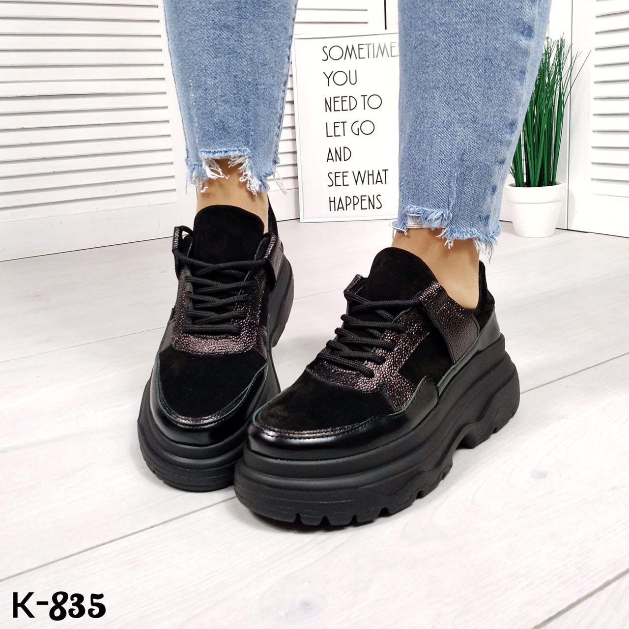 Женские черные кожаные кроссовки Elite