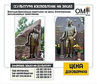 Элитные памятники, мемориальные комплексы, изготовление памятников